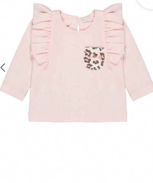 T-shirt c/taschino maculato Nanan