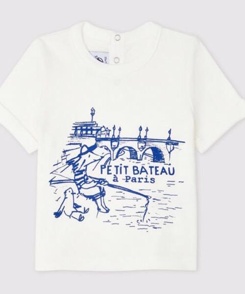 T-shirt maniche corte in cotone bebè maschio Petit Bateau